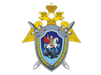 http://pravo.ru/store/doc/image/20110517114214.jpg