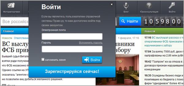 иконка профиль: