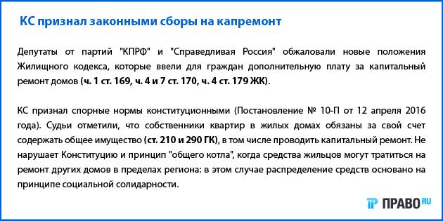 устав коллегии адвокатов 2016