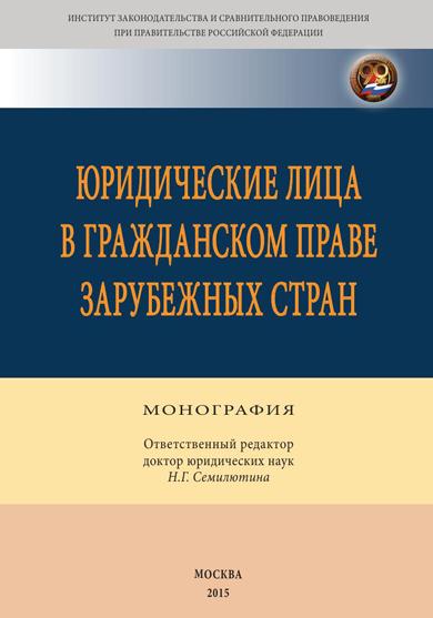 pdf reason freedom and democracy in islam essential writings of abdolkarim