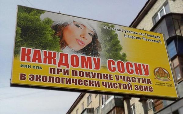 Отношение людей к сексуальности в рекламе