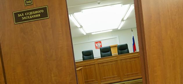 Мировой суд участок 30 долгопрудный