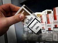 Директора магазина оштрафуют за продажу сигарет рядом с детсадом
