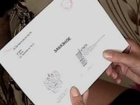 """""""Письма счастья"""" от налоговиков в этом году придут из Кемерово"""