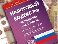Путин разрешил двухлетние налоговые каникулы для малого бизнеса
