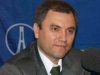 """Володин прокомментировал расширение США """"списка Магнитского"""""""
