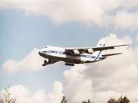 Суд повторно рассмотрит дело о крушении АН-24 в Игарке