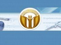 Суд проверит законность возбуждения дела против главы РАО Федотова