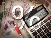 Суды обязали банк вернуть клиентке неиспользованную часть страховки