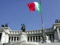 С турфирмы взыскана компенсация за несостоявшийся отдых в Италии