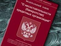 Красноярский завод цветных металлов требуют признать банкротом