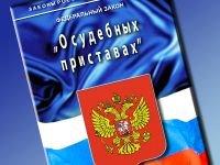Пристава ОСП по Тасеевскому району подозревают в присвоении денег должника