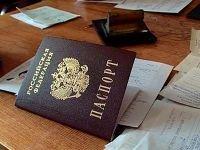 Российское гражданство будут давать за трехлетний трудовой стаж в РФ – законопроект