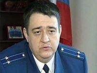 Ярославль: кара для экс-прокурора - восемь лет за  взятку