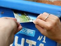Об изменении номера земельного участка уведомят по почте