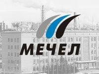 """АСГМ пояснил, почему """"Мечел"""" должен заплатить """"Пепеляев Групп"""" 4,5 млн руб."""