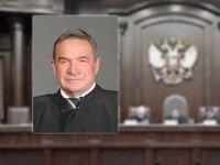 Скончался судья Конституционного суда в отставке Владимир Стрекозов