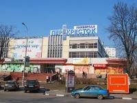 Москва обложит налогом по кадастровой стоимости 90% торгово-офисных площадей