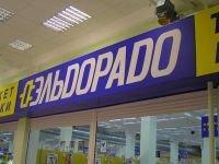 """Бракованный телевизор  обошелся """"Эльдорадо"""" дороже его стоимости"""
