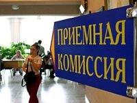 СФУ и КрасГАУ запрещено отчислять студентов за несоблюдение правил проживан