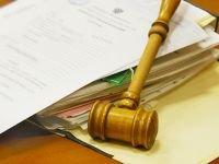 Бывшая зампредседателя абаканского суда - под следствием