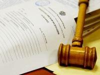 Разъяснить решение суда: миссия невыполнима?