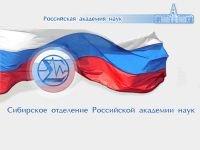 Тувинские академики 2 года прятали от Росимущества судно