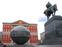 Городские споры: с кем судится Москва
