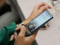Суды Алтая перешли на SMS-извещение участников процессов