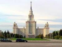 Вторая Московская юридическая неделя