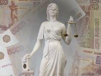 Банки против банкротов: залоговые войны