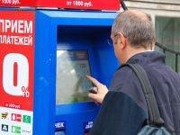 Норильская прокуратура запретила платежный терминал с неправильными чеками