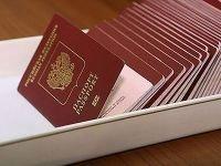 Упрощена процедура получения внутренних и заграничных паспортов