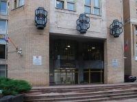 """На сайте ВАС РФ открылся раздел """"Правовые позиции Президиума"""""""