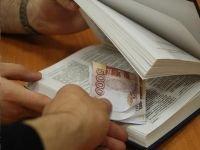 Полмиллиона рублей взяток для чиновников Ростехнадзора