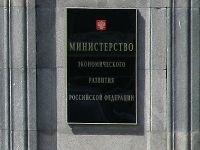 МЭР предлагает создать резервную копию Рунета