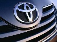 Арбитражный суд начал рассматривать дело Toyota