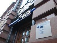 Судят предпринимателя, не вернувшего ВТБ кредиты на 165 млн руб., полученные накануне кризиса