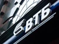 Администрация гражданских аэропортов подала иск к ВТБ 24 на 1 млрд руб.