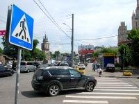 Проверяется судья Череповецкого горсуда, сбивший женщину на пешеходном переходе