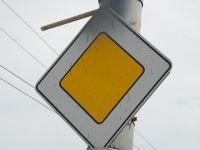 За низкое качество краевых дорог ответят подрядчики