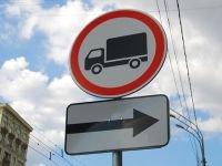 Маркировка грузового транпорта: проблемы и перспективы