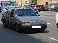 Проезд в такси стоил пассажиру 210 тыс. рублей