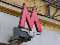 Красноярские строители намерены банкротить строителей новосибирского метро