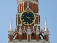 Вынесен приговор за звонок о бомбе в Кремле