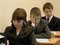 Коллизии в правовом регулировании статуса АУ в сфере образования