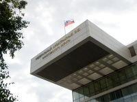 АС МО дал разъяснения по пересмотру судебных актов на основании последних постановлений ВАС
