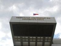 ВККС одобрила двух претендентов в судьи АС Московского округа