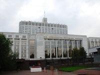 Завтра правительство наконец узаконит присоединение России к ВТО