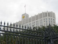 Правительство определилось, какие поправки в УК, АПК, УПК и ГПК инициирует в 2012 год